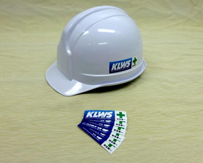 KLWS(クルーズ)
