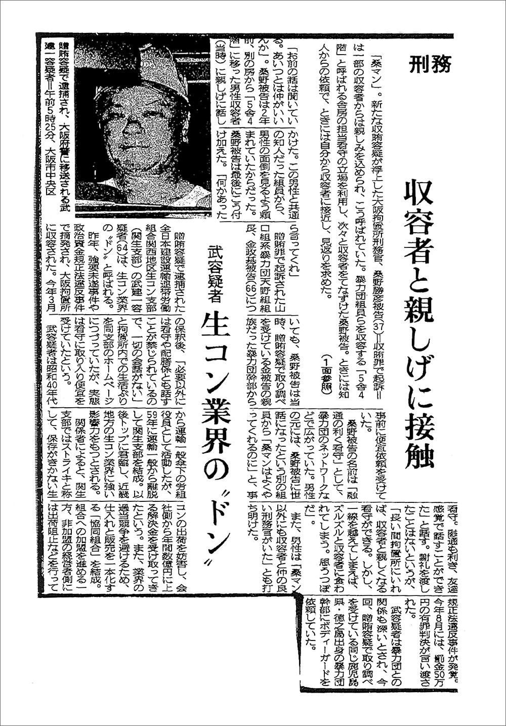 奈良 ヤクザ 観光 平山 薬師寺|奈良県観光[公式サイト] あをによし