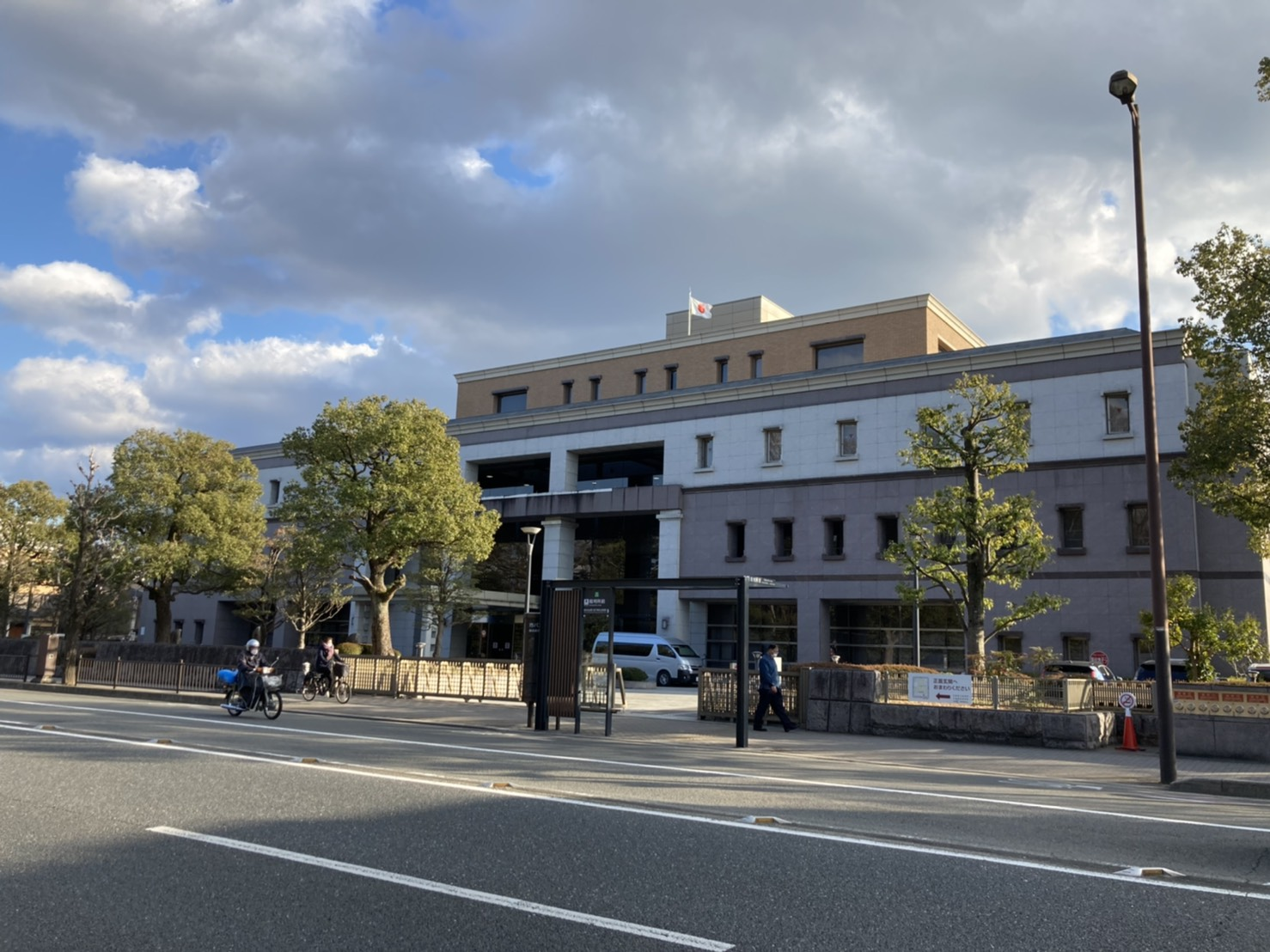 裁判が行われた京都地方裁判所。