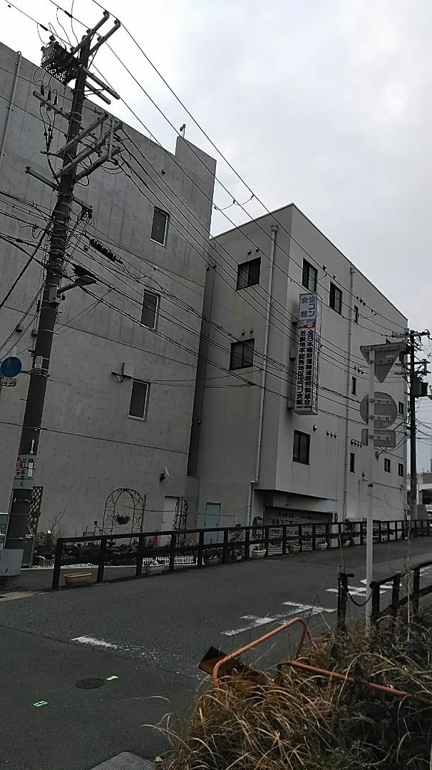 関生支部が入る、大阪市西区の通称<生コン会館>。